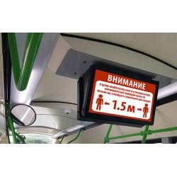 Мониторы для автобусов и вагонов TESSLA информируют пассажиров